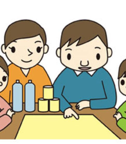 子供にやる気を出させる親子関係
